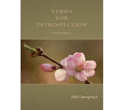 VERSES FOR INTROSPECTION VOL 1