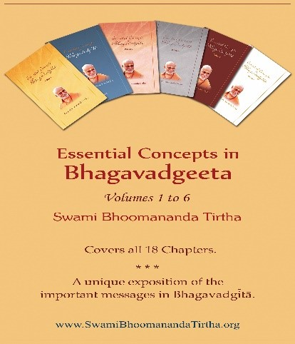ESSENTIAL CONCEPTS IN BHAGAVADGITA (VOL 1 – VOL 6)